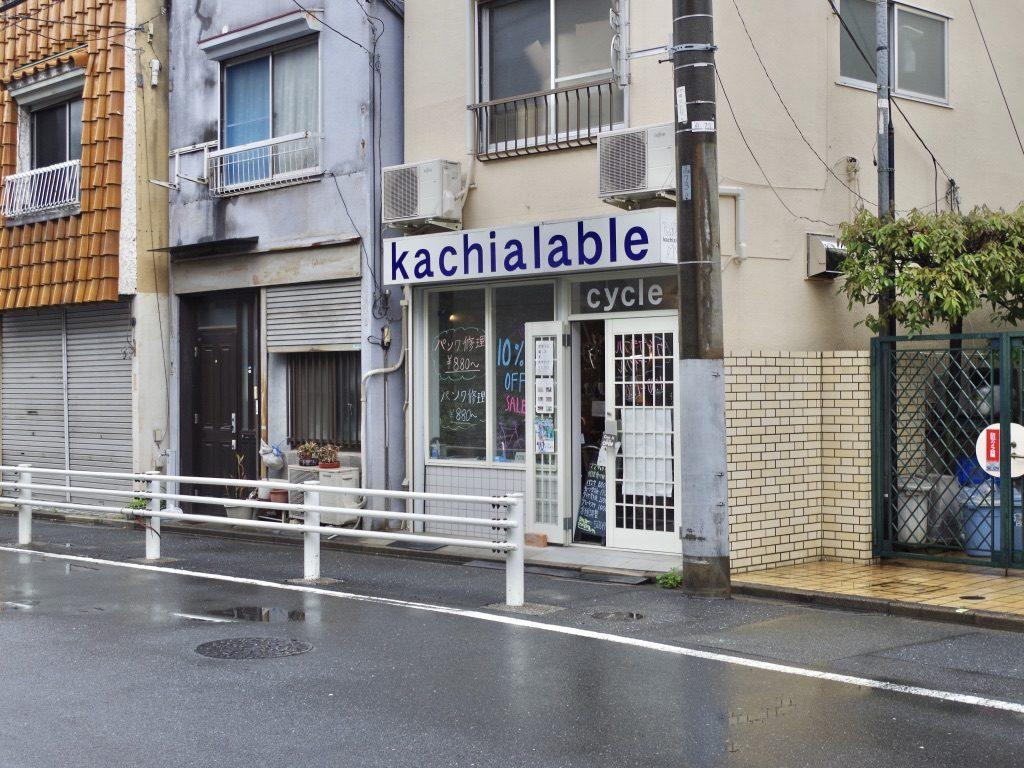 kachialable カチアラブル ハンドメイド自転車 クロモリ ロードバイク 街乗り自転車