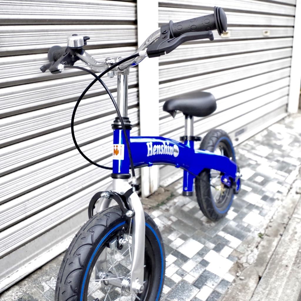 へんしんバイク 青