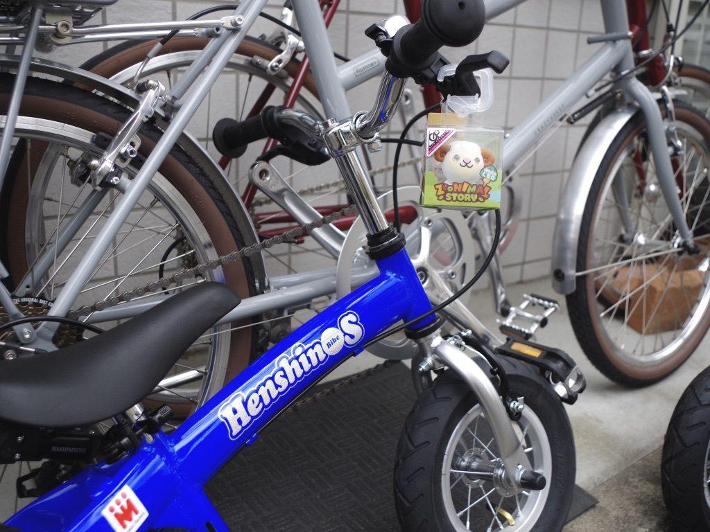 へんしんバイク 三鷹 吉祥寺 武蔵野市