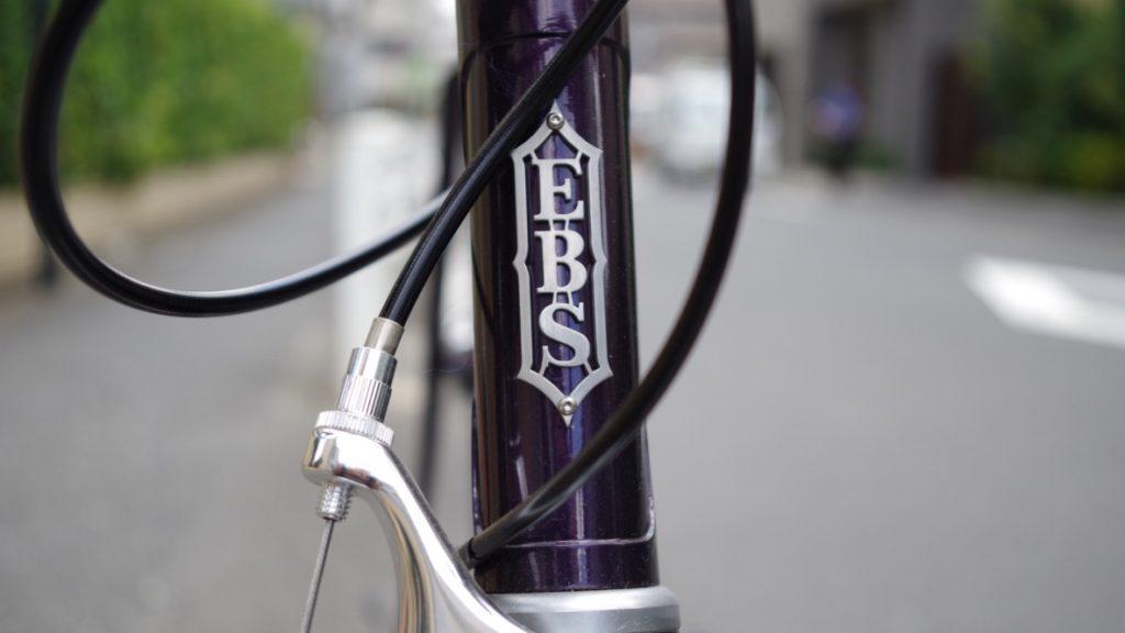 ebs ハンドメイド自転車 クロモリロードバイク ミニベロ クロスバイク
