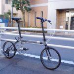 BIKE FRIDAY pakiT バイクフライデー ミニベロ 折りたたみ 自転車 自転車屋 武蔵野市 吉祥寺 三鷹 おしゃれ