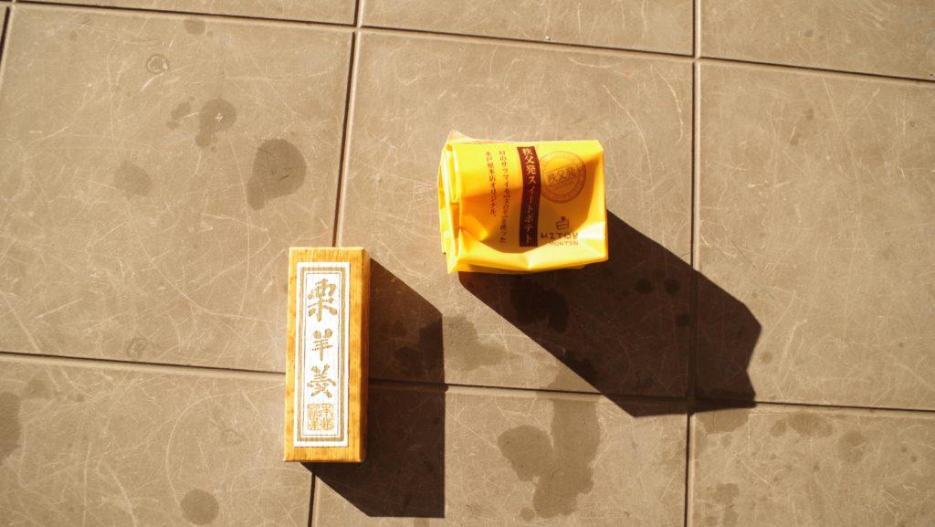 東京 レンタサイクル cherubim ハンドメイド ロードバイク クロモリ 武蔵野市 吉祥寺 三鷹 レンタル 初心者 多摩湖 宮沢湖 クロスバイク ムーミンバレーパーク